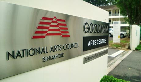 Entrance_of_Goodman_Arts_Centre,_Singapore